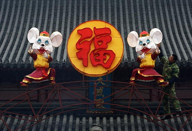 Chinese Rat Restaurant